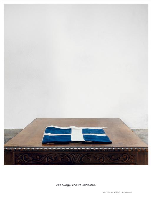 Alle Wege sind verschlossen, 2010, lambda c print mounted on frame, 170x125cm