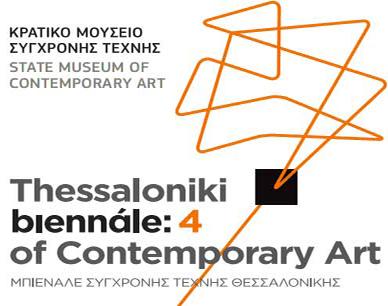 Thessaloniki_Biennale3